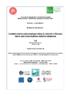 Contamination plasmatique chez la cistude d'Europe dans une zone humide méditerrannéenne - application/pdf