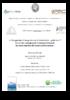 Rapport de stage M2 Marianne Bernard 2015 - application/pdf